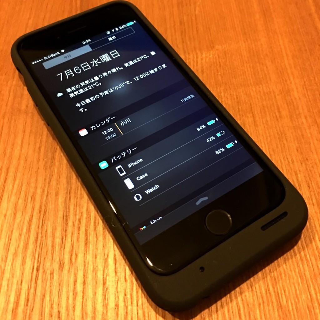 suzuki iphone 6 case