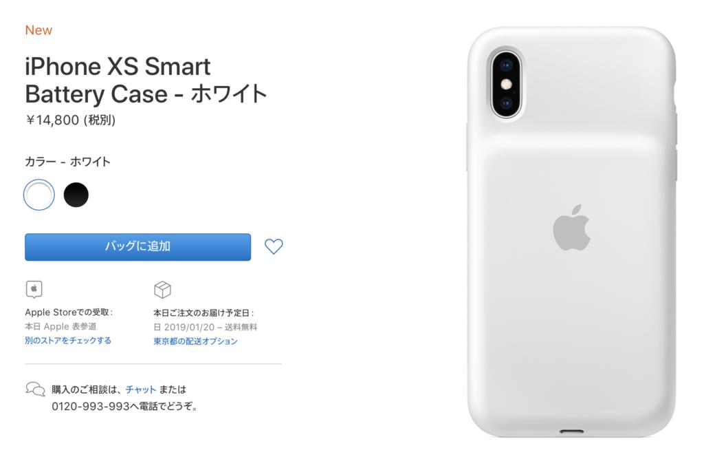 スクリーンショット 2019-01-18 0.52.57