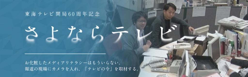 スクリーンショット 2019-01-05 3.21.33