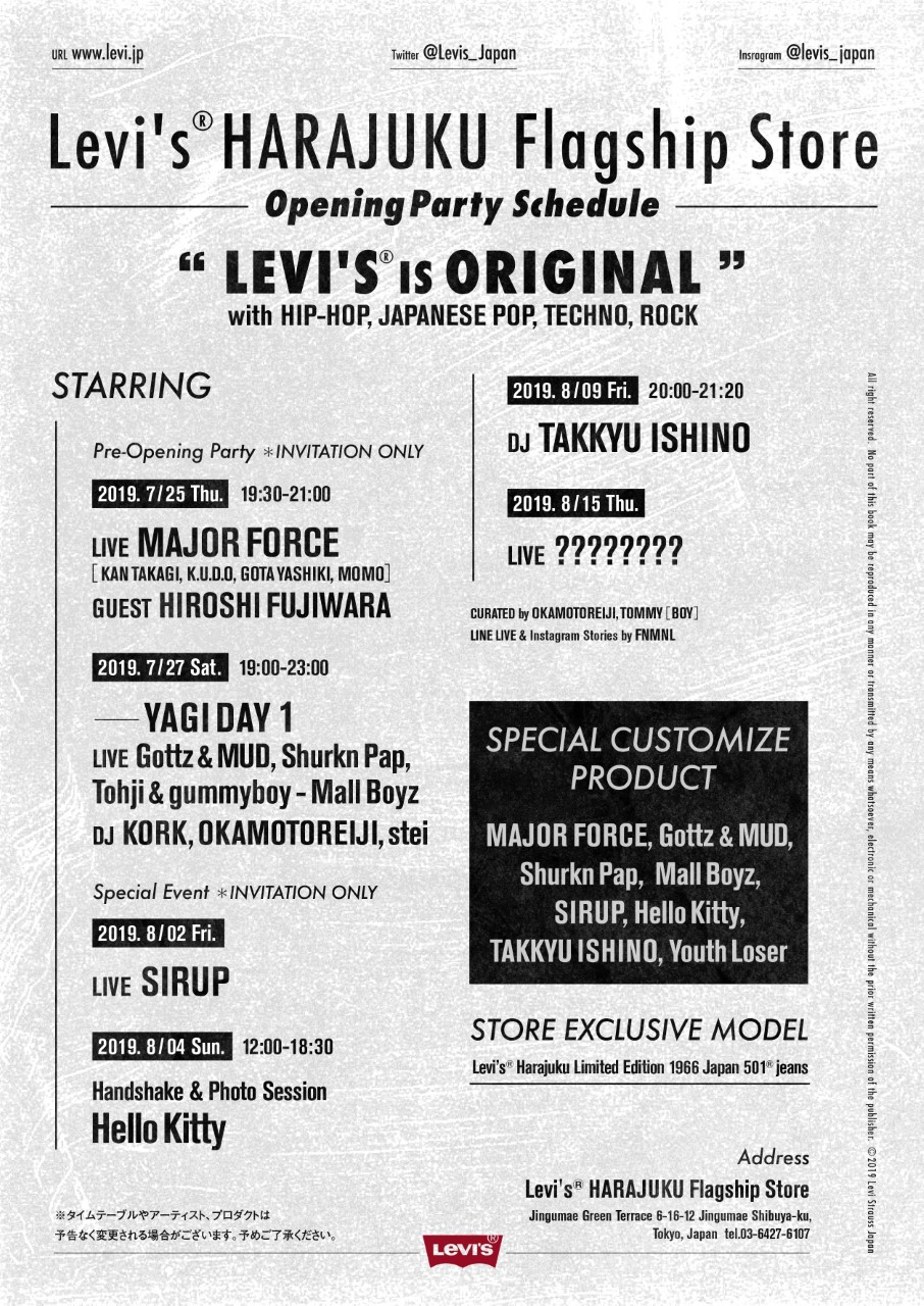 Levi's Harajuku_opening event schedule (1)