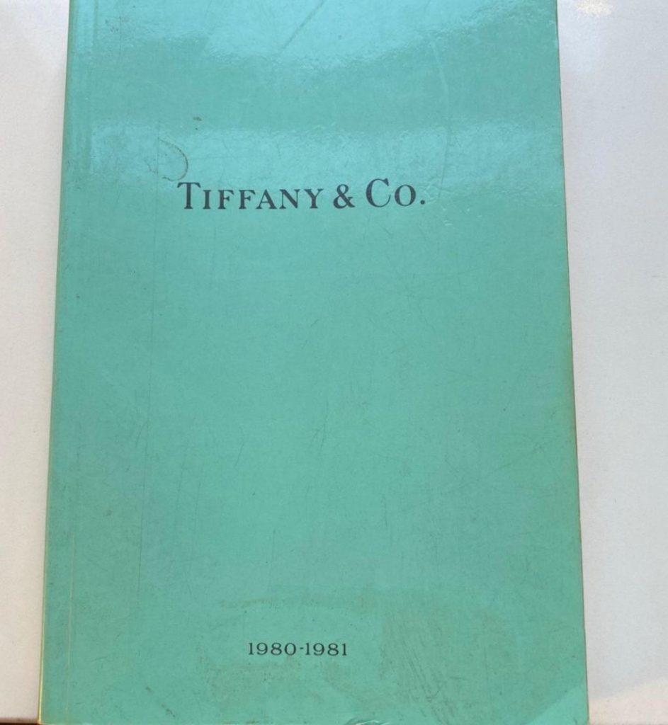 tiffany&co_20200424_01