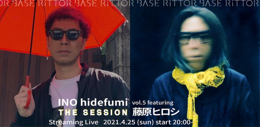 INO_HIROSHI_flyer_20200419_01