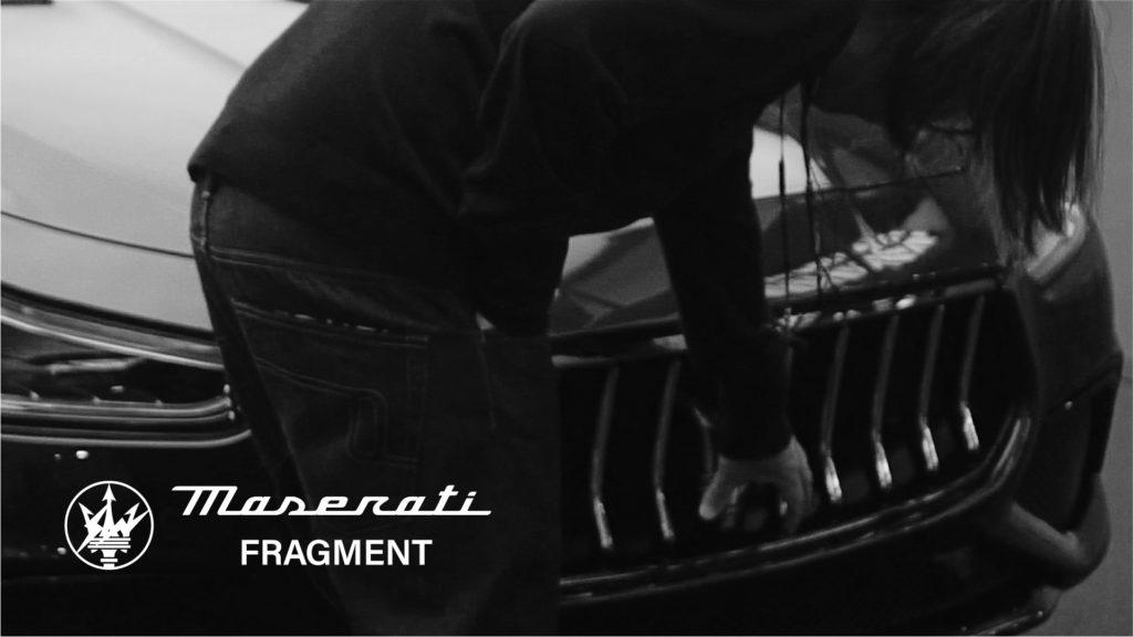 Maseratifrgmnt20210523_03
