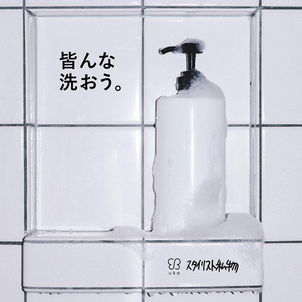 0806ukashibutsu02_1104
