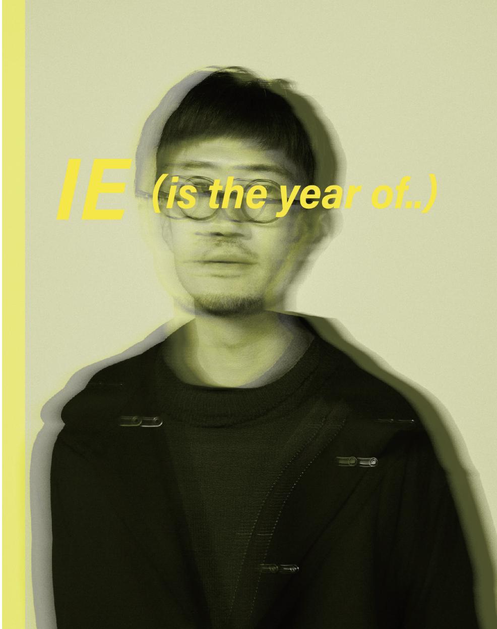 ie_rensai